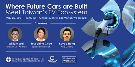 Where Future Cars are Built - Meet Taiwan's EV Ecosystem tickets