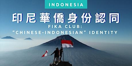"Fika Club: ""Chinese-Indonesian"" Identity 印尼華僑身份認同 tickets"