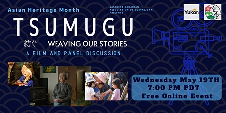 TSUMUGU —Weaving our stories— JCAY Film screening and panel discussion tickets