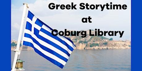 Greek Storytime tickets