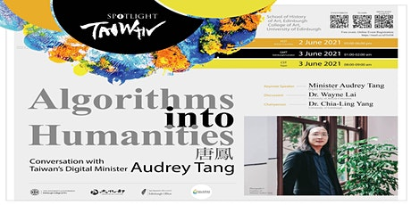 Algorithms into Humanities - Conversation with Digital Minister Audrey Tang Tickets