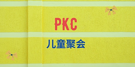 PKC (11am) tickets