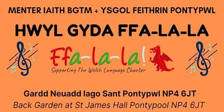 Hwyl gyda Ffa La La tickets
