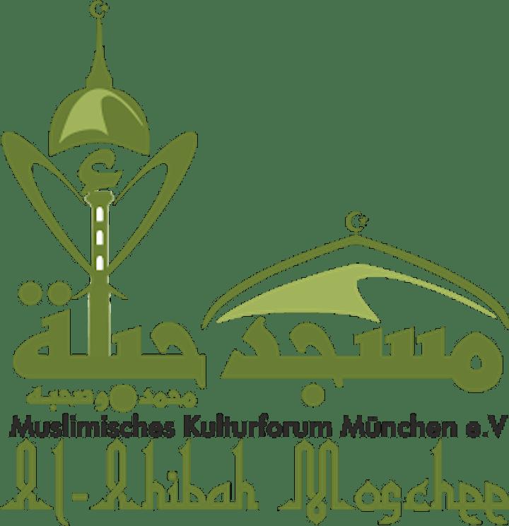 Eid Al-Fitr Gebet 10:00 Uhr  Arabischsprachige  صلاة عيد الفطر: Bild