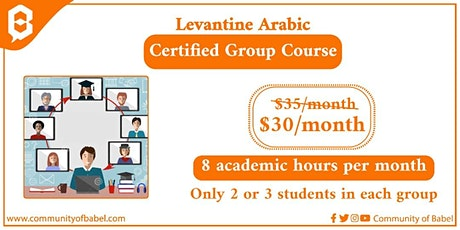 Levantine Arabic group course tickets