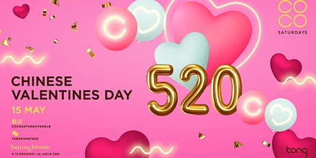 COCO SATURDAYS | CHINESE VALENTINES DAY |15TH MAY 21 tickets