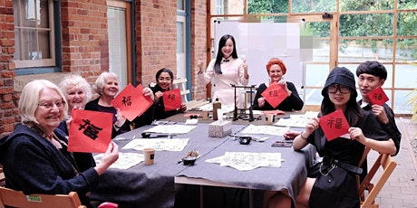Asian arts- Calligraphy experience tickets