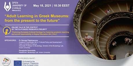 Online talk: Adult Learning in Greek Museums from the present to the future tickets