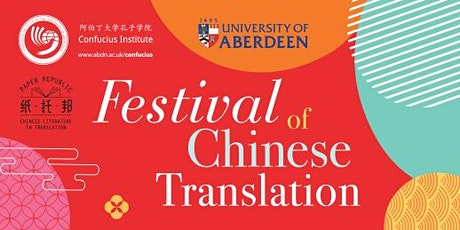 James Legge and his Translation of Chinese Classics tickets