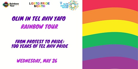 FROM PROTEST TO PRIDE: 100 Years of Tel Aviv Pride tickets