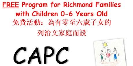CAPC 暑期户外活动: 7月6-8日 (只選擇一天參加活動) Paulik Neighbourhood Park tickets