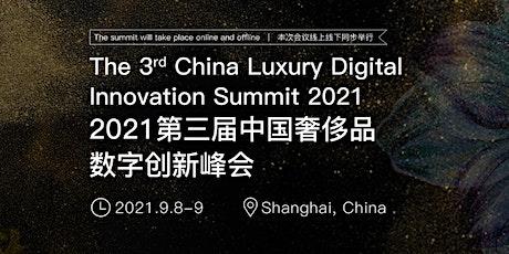 The 3rd China Luxury Digital Innovation Summit 2021 tickets