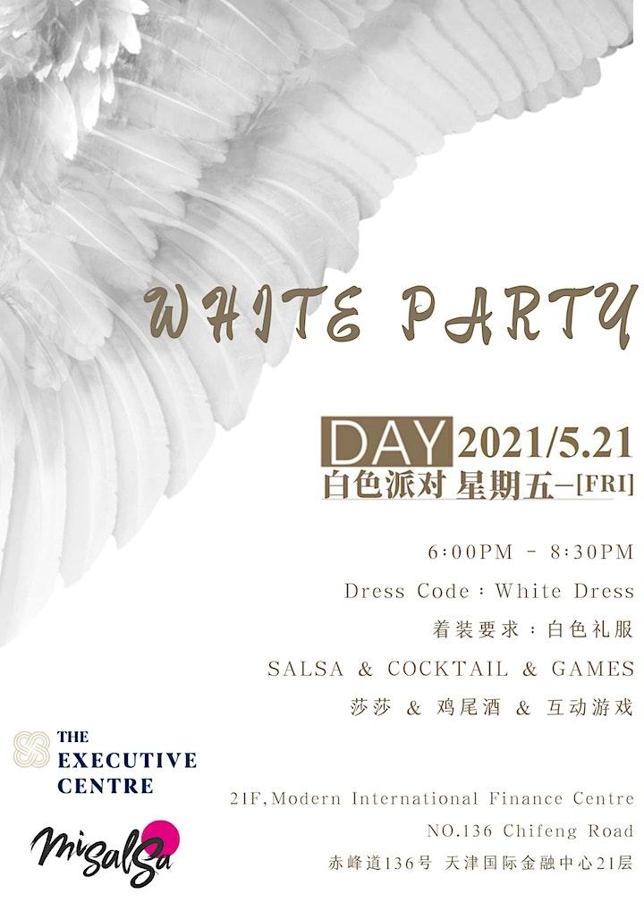 TEC TIAN JIN-White Party  白色派对 纯粹到底 image