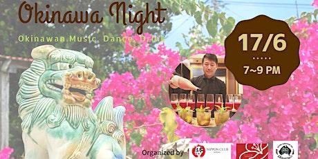 Okinawa Special Night tickets