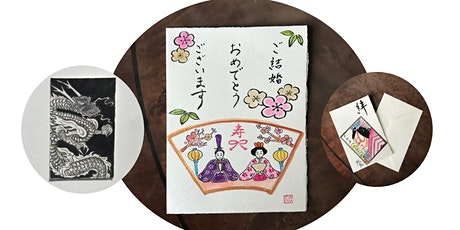 Order hand drawn Japanese greeting cards for special occasions tickets