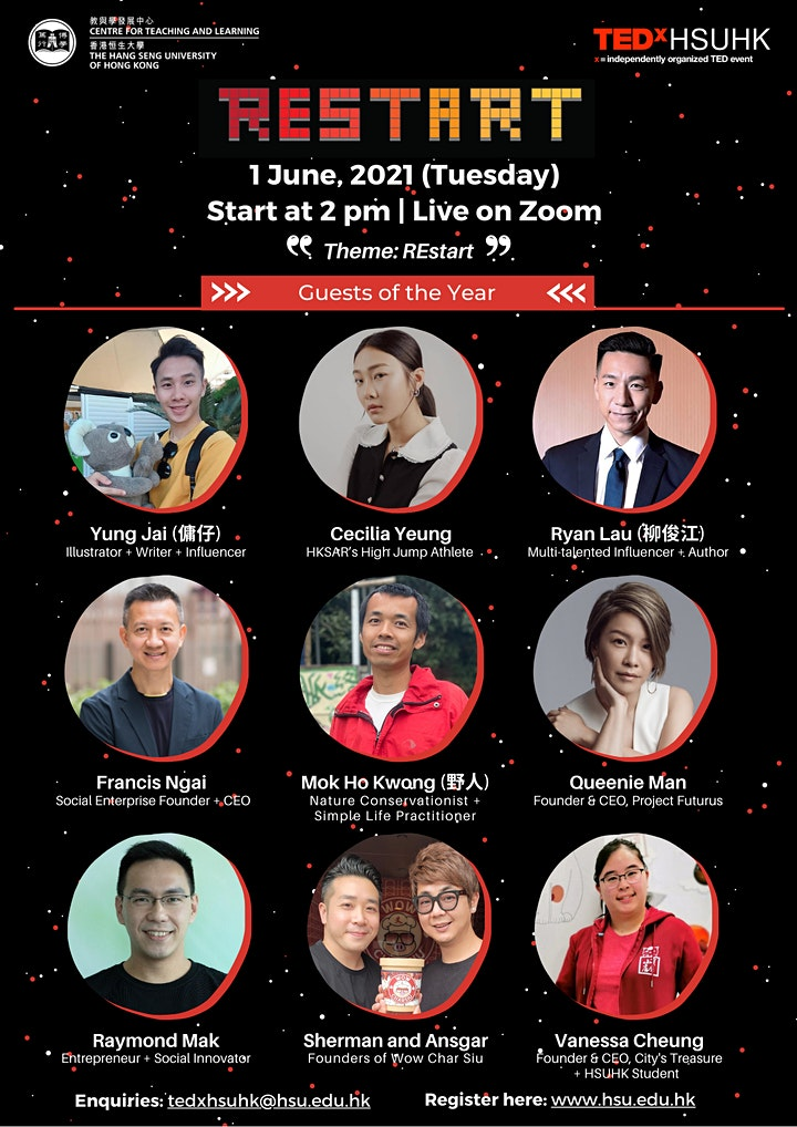 TEDxHSUHK 2021 (Live Broadcast@YouTube) image