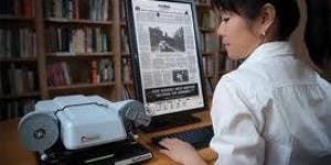 Microfiche/Microfilm Demonstration