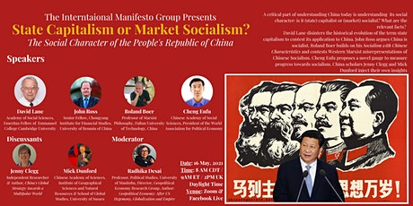 State Capitalism or Market Socialism? The Social Character of China tickets