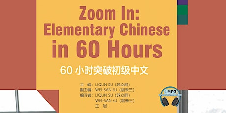 Book Launch: 'Zoom In Chinese' series tickets