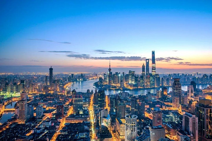 Shanghai Free Trade Zone Innovation Summit image