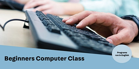 Beginners Computer Class - ENGLISH tickets
