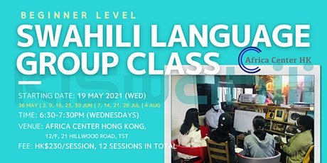 Swahili Language Group Class tickets
