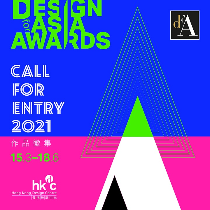 DFA Design for Asia Awards   DFA亞洲最具影響力設計獎 image