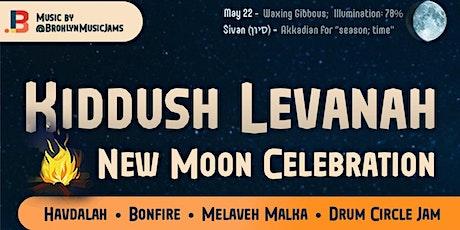 Kiddush Levanah - New Moon Celebration tickets