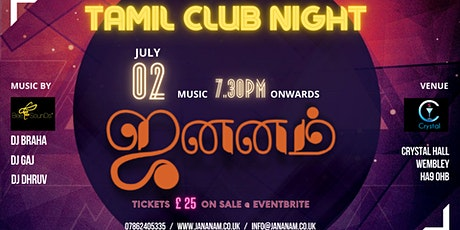 Jananam - Tamil Club Night LAUNCH PARTY tickets