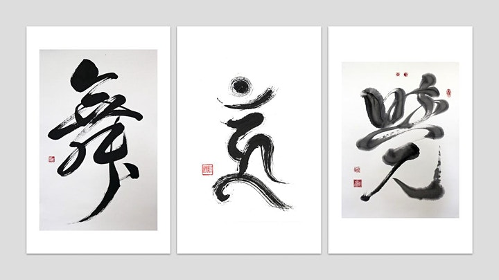 Free Japanese Calligraphy & Sumi-e demonstration & talk by  Akemi Lucas image