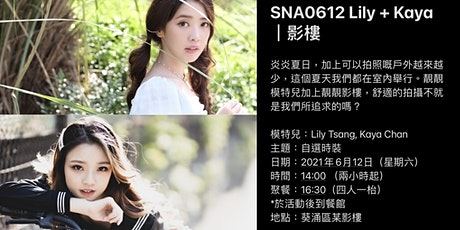 SNA0612 Lily + Kaya|影樓 tickets