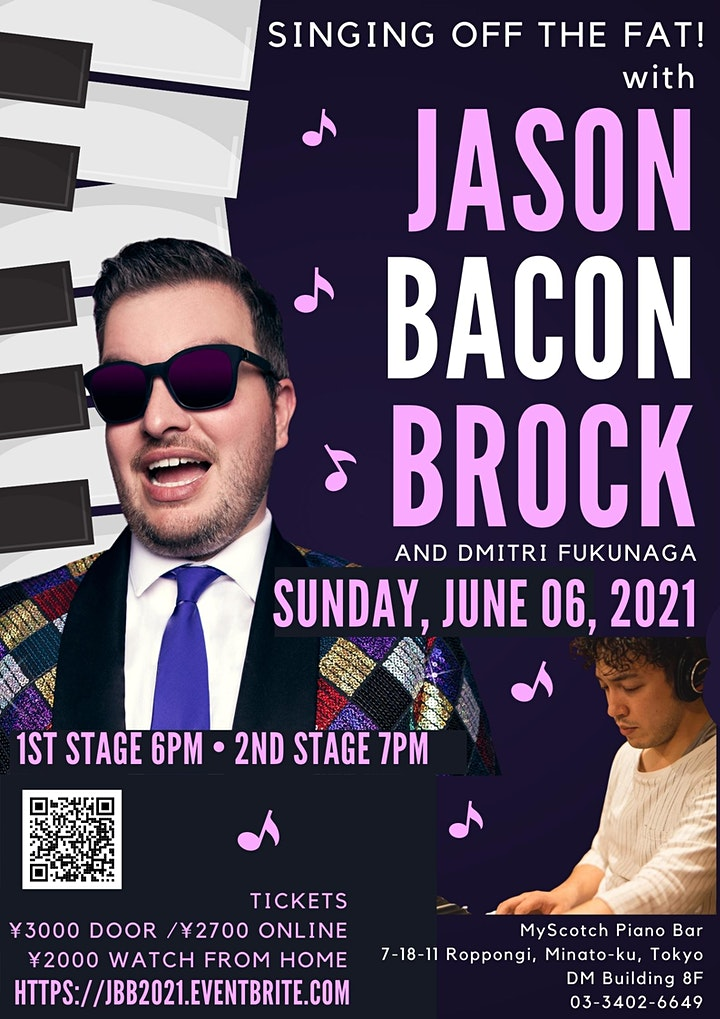 """Singing Off the Fat with Jason """"Bacon"""" Brock! image"""