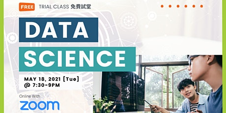 Free Online Trial Class: Introduction to Data Science (Cantonese) tickets