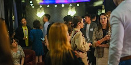Shenzhen Professionals Networking Mixer 海归&金融人士&科技&互联网&企业家盛夏商务交流盛典 - 深圳站 tickets