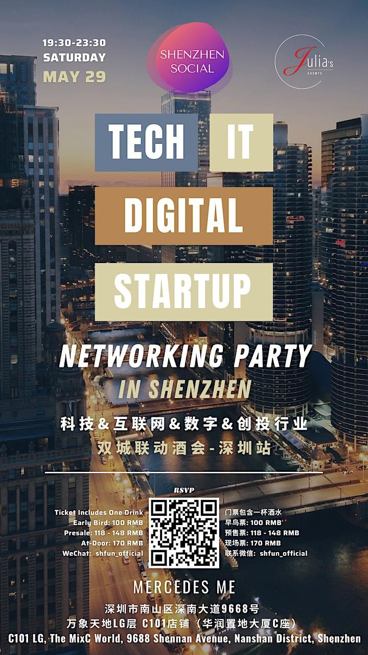 Tech/IT/Digital/Startup Networking Party 科技&互联网&数字&创投行业酒会-深圳站 image