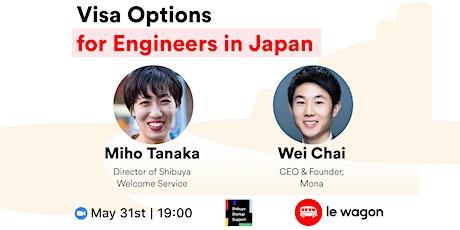 Visa options for Engineers in Japan - Online Talk tickets