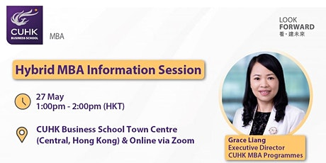 Hybrid MBA Information Session tickets