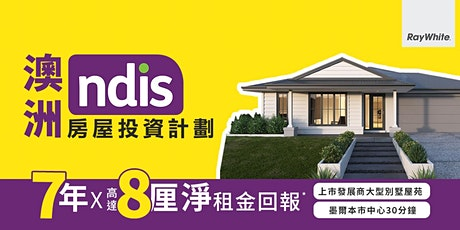 [AU] Frasers Property 2nd NDIS Exhibition tickets