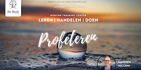 Mission Training Center | Matthew Helland tickets