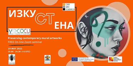 изкуCTена  - Preserving contemporary mural artworks tickets