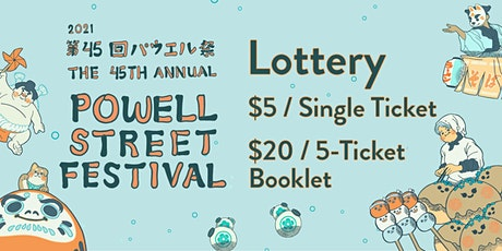 Powell Street Festival Lottery - Official Ticket Sales Site tickets