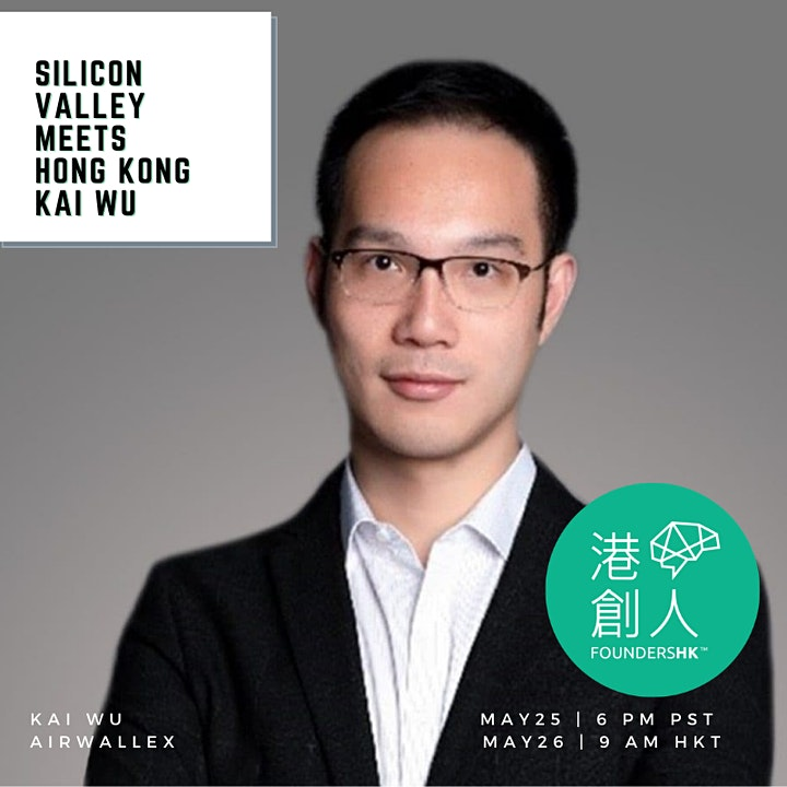 Silicon Valley Meets Hong Kong Featuring Flexport, Airbnb, and Airwallex image