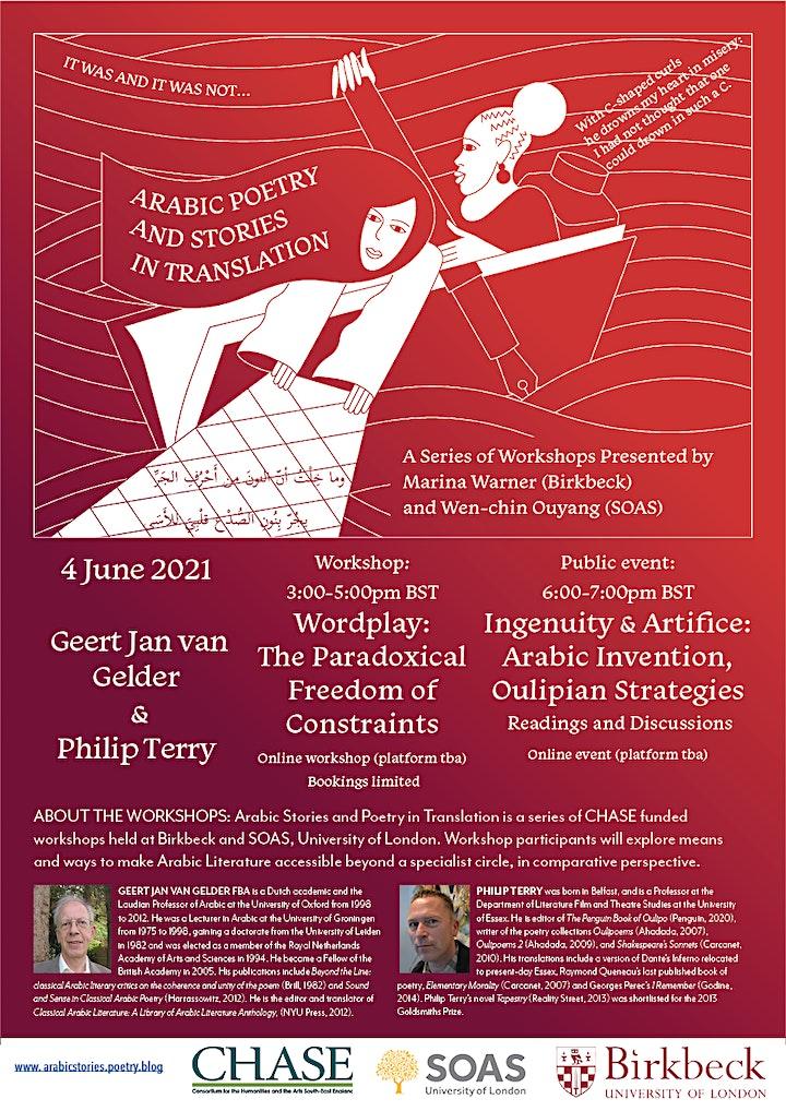 Public Event - Ingenuity & Artifice: Arabic Invention, Oulipian Strategies image