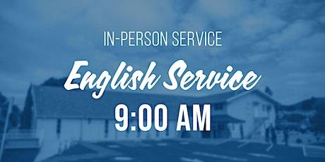 BM in-person service tickets