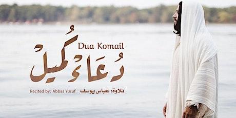 Dua Kumayl   Abbas Yusuf tickets