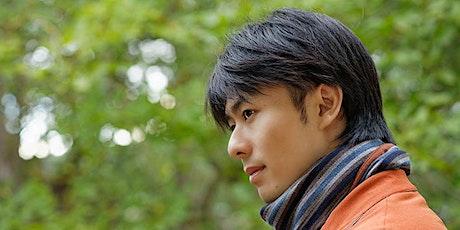 Kotaro Fukuma, Klavier Tickets