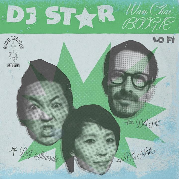 覓音樂!Make Music, Hong Kong!  2021 (DJ Star) image