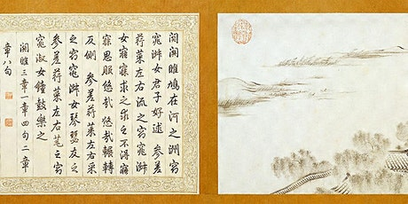 Classical Chinese Poetry: On Li Bai and Du Fu tickets