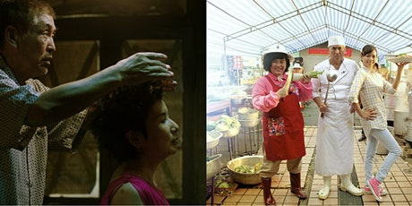 TPNWCP Director Chen Yu-hsun Series 陳玉勳系列 Recent Works 近期影作: 總舖師; 海馬洗頭 tickets