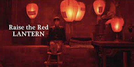 New Plaza Cinema Classic Talk Back:  Raise The Red Lantern (1991) tickets
